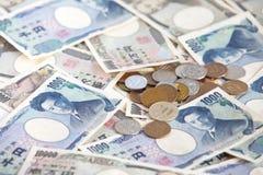 Japansk yen Arkivbilder