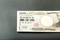 Japansk yen för sedel 10000 Arkivbild