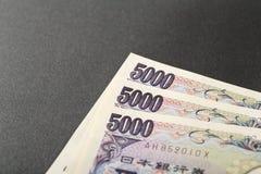 Japansk yen för sedel 5000 Arkivbild