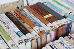 Japanska böcker stänger sig upp royaltyfria foton