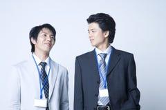 japanska kontorsarbetare Arkivfoto