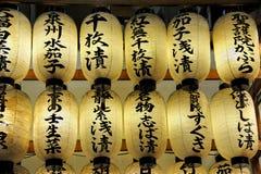 Japanska lampions Arkivbilder
