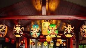 Japanska lampor Fotografering för Bildbyråer