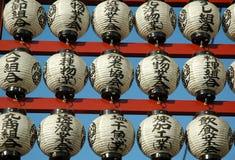 japanska lyktor Arkivbilder