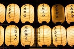 Japanska lyktor Arkivfoton