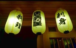 Japanska lyktor framme av den japanska vin- och sushistången Arkivfoton