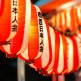 Japanska lyktor på bon-Odorifestivalen royaltyfri bild