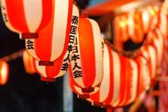 Japanska lyktor på bon-Odorifestivalen Royaltyfri Foto