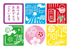 Japanska nytt års kort 2014 Stock Illustrationer
