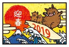 Japanska nytt års kort 2019 med den lilla vildsvinet vektor illustrationer