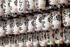 Japanska pappers- lyktor i Tokyo Royaltyfri Bild