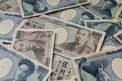 japanska yen fotografering för bildbyråer