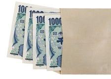 1000 japanska yen Arkivbild