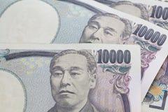 japanska yen Arkivfoton