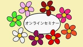 Japanskt annonserande gem video 4k med webinar text
