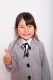 japanskt deltagarebarn Arkivfoto