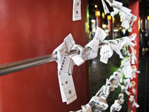 Japanskt förmögenhetpapper (Omikuji) Royaltyfria Bilder