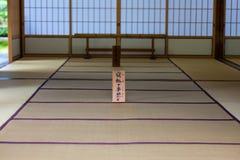 Japanskt tatamirum Fotografering för Bildbyråer