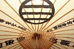 japanskt traditionellt paraply Arkivbild