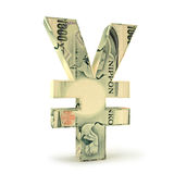 japenese иены 3d Стоковое фото RF