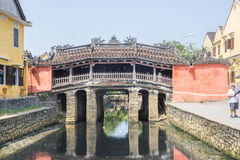 Japenese bridge Hoi An Royalty Free Stock Image