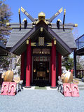 Japenese Shrine. Shrine in Tokyo Royalty Free Stock Photos
