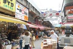 Japn: Ameya Yokocho Stockfotografie
