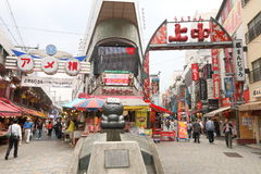 Japan : Ameya Yokocho Stock Photography