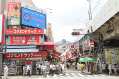 Japan : Ameya Yokocho Royalty Free Stock Photography