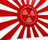Japón radiactivo Fotos de archivo