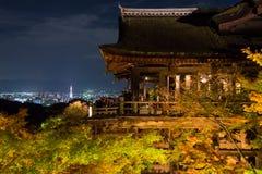 Japnese świątynny Kiyomizu przy nocą, Kyoto Zdjęcie Stock