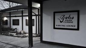 Japońskiej restauracji yobo zdjęcie stock