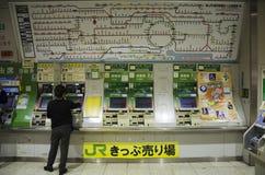 Japończycy kupuje bilety pociąg od automatycznego vending m obrazy stock