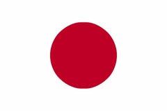 Japończyk flaga ilustracji