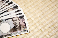 japończyk zauważa jen Obraz Royalty Free