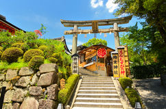 japończyka tradycyjny sklepowy pamiątkarski Zdjęcie Royalty Free