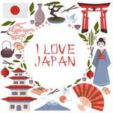 Japońscy symbole plakatowi ilustracja wektor