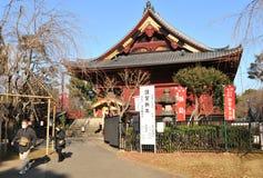 japońska świątynia Zdjęcia Royalty Free