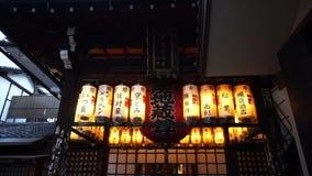 Japońska świątynia iluminuje lampy zbiory