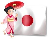 Japońska dama ilustracji