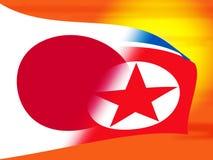 Japońska I Północno-koreańska konfrontaci 3d ilustracja royalty ilustracja