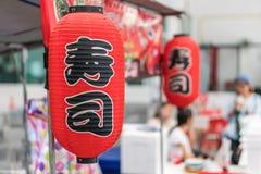 Japońska lampa w bramie Asakusa świątynia w Tokio Japonia Obrazy Stock