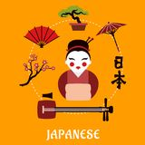 Japońska podróż i kulturalny pojęcie ilustracji