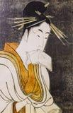 Japońska tradycyjna odzież Obraz Stock