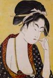 Japońska tradycyjna odzież Fotografia Stock