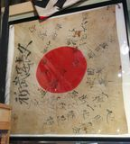 Japońska WWII kamikadze flaga z podpisami obrazy royalty free