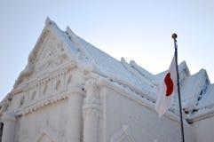 Japoński śnieżny festiwalu hokkaido Obraz Royalty Free