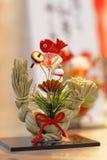 japoński dekoracji new year Zdjęcie Royalty Free