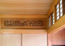 japoński izbowy tradycyjny fotografia royalty free