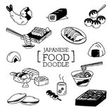 Japoński karmowy Doodle, ręka rysunku Japoński jedzenie style Obrazy Royalty Free